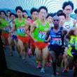 箱根駅伝予選会2018