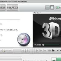 地デジ dvd コピー フリーソフトおすすめ最新版|MP4変換、DVD再生が超簡単