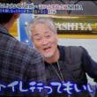 あやにゃんパパ、岩田明久氏「痛快!明石家電視台」をジャック!前代未聞収録中に何処へ?!