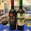 無料試飲ワインは、ゴージャスなボトルに入った南フランス ラングドックのワインです。