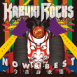 KABUKI ROCKS   NOW & BEST ~今昔詩歌集~