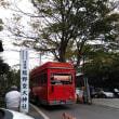 初めての3人旅行 5〈軽井沢高原教会、石の教会、赤いバス〉