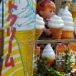 ビーチクリーンとアイスクリーム