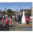 頑張れ〜! 京都マラソン!