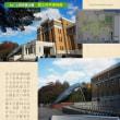◆【カシャリ!一人旅】 東京の文化の集積地 上野恩賜公園03 文化の殿堂 東京文化会館・西洋美術館・科学博物館