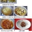 1079  生姜の佃煮