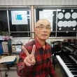 ☆ピアノレッスンを受講しました☆