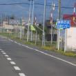 今日のiwamizawa city hokkaido