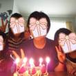 父ちゃんの誕生日🎂