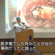 体内から巨大寄生虫、脱北兵士が伝える北朝鮮の食糧事情