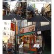 散策 「東京中心部北 369」 アザレア通り 駒込東銀座商店街