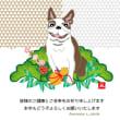 2018年戌年の犬の年賀状メッセージ OCP