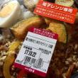 スーパーマーケット成城石井で♪お昼ご飯をお買い物(^○^)