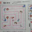 絵むすび  (朝日新聞2018.05.19編)