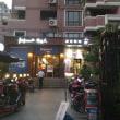 ♪︎♪︎ beefman (荣华东道水城路) #上海