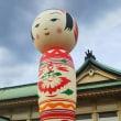 初秋の京ブラリ…ついでに京都国際映画祭