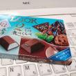 チョコミントは好きですか?