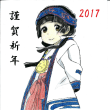 謹賀新年 2017年新年特別号!!