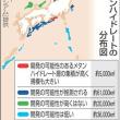 日本国攻撃!! 大至急、500メートル以上の高地に「農地」を入手せよ!!