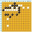 囲碁死活559官子譜