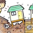(仮称)古民家と和モダン・奈良を味わうYさんのB&B住宅付店舗・・・和モダンと古民家融合ゲストハウス新築計画、現場で地盤調査の立会、建物を支える地盤の強度、軟硬の状態を調査して安全担保の確認と計画