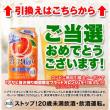 贅沢搾り〜ブラッドオレンジ
