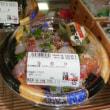 海鮮丼 180722