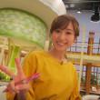 HTB「イチオシ!モーニング」 2017.09.23