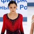 ロシア選手権 2018