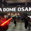おかえり!の大阪ドーム