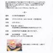 川内町内会 趣味の会(2018/9/15)
