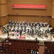 東海市吹奏楽団ファミリーコンサート