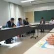 議会運営委員会の北海道大学等の調査(1)