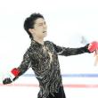ISU Grand Prix of Figure Skating Rostelecom Cup 2018 Gentlem's singles FS