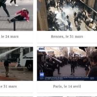 【ブログ記事】フランス全土に広がる労働法改悪反対デモに対するフランス国家警察の暴力がすさまじい!