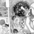 アルバム【Rー18漫画】