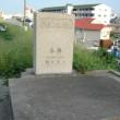 鶴尾神社を訪ねる2(香川の神社57-2)