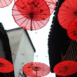 天に舞う赤い傘☆鳳凰古城・湖南省