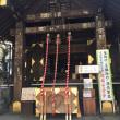 築地波除神社に参拝