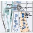 3月28日 京都大学受験セミナー詳細