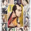 映画「のみとり侍」 日本語字幕上映のご案内 (再開)
