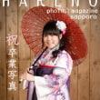 札幌 格安卒業写真 ¥1000から フォトスタジオ・ハレノヒ