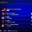 PS4ゲーム『デビルメイクライ3』クリアしました。(Sランクてどうやって取るのよ)