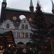 ハンブルク、リューベックのクリスマス