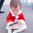 Christmas Lesson in TERIHA
