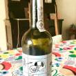 ポルトガルワインとうかい亭のセック
