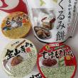 トモエ醤油味噌本店