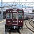 阪急 石橋(2014.10.2) 5108F 通勤準急 箕面行き