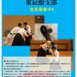練習したい。