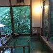 仏岩温泉 鈴森の湯
